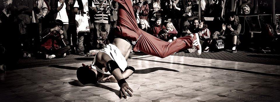 Танец Брейк-Дэнс