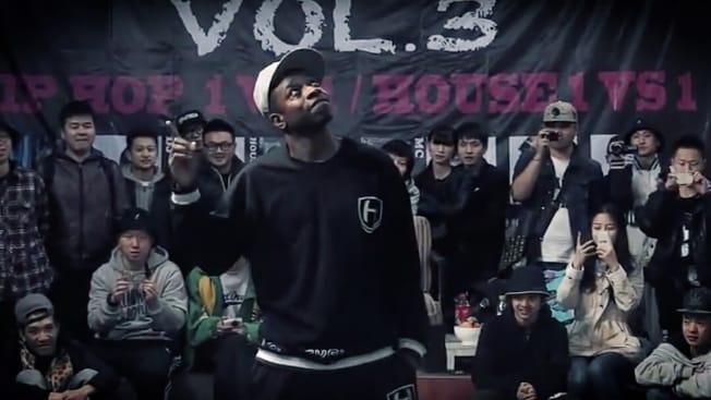Уличный танец Хип-хоп